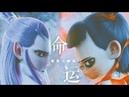 Nezha Ao Bing Fight Against Destiny Together Eng Sub Nezha Movie 2019 哪吒之魔童降世