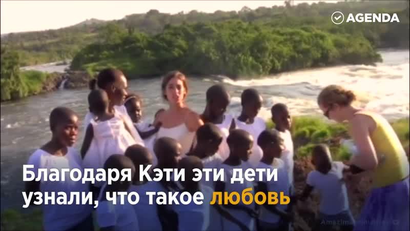 Удочерила 13 детей
