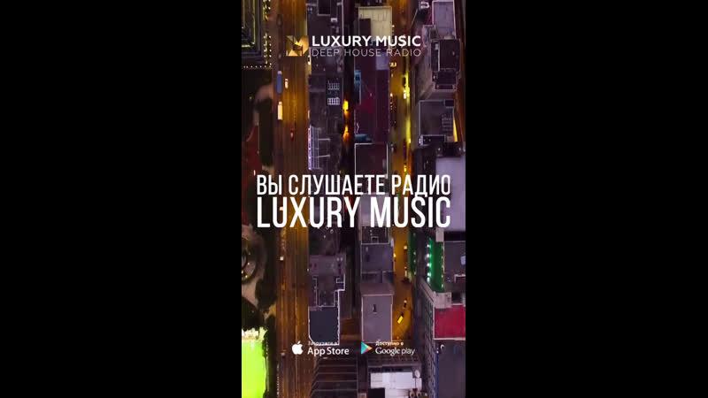 Live Luxury Music