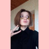 Настя Шмелёва