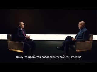 Владимир Путин дал эксклюзивное интервью ТАСС