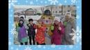 МБОУ ДО ЦРТДЮ Радуга с. Коелга, зимние забавы Рождественские гуляния