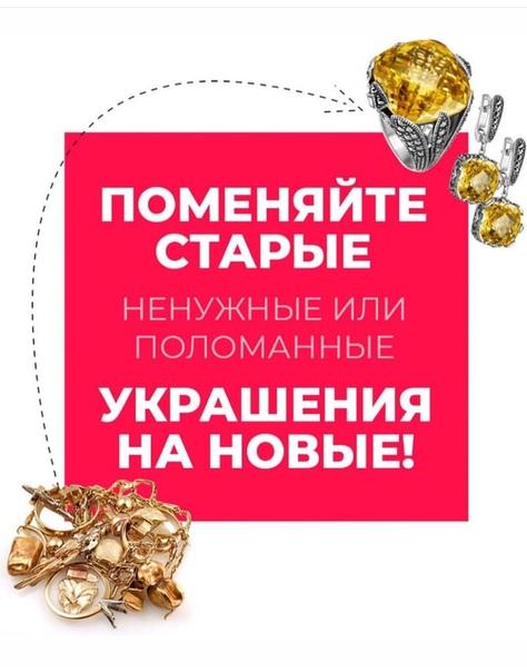 Золота оскол цены скупка ломбард старый помещение сдам час на
