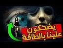 طاقة الماسونية تنتشر بين العرب لمحاربة فك15