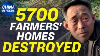 The meaning of lightning; 5,700 China farmers' homes forced demolished; 'China's Netflix' probed