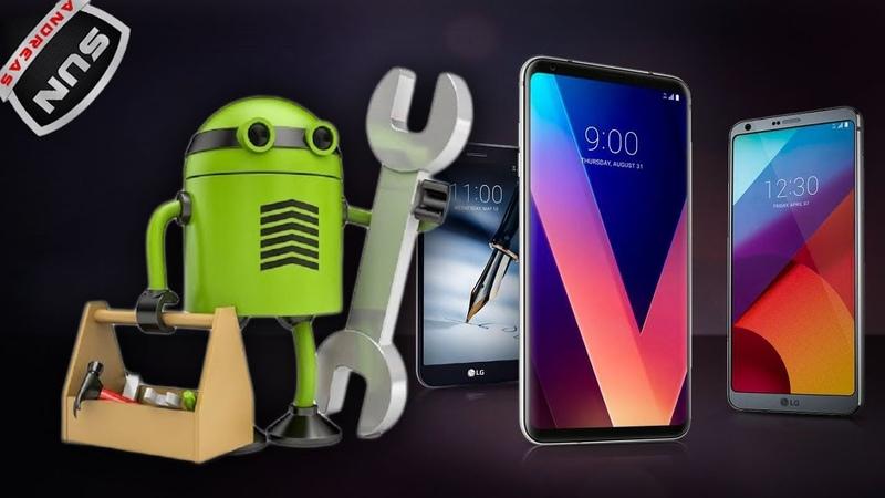 Как удалить шпионское не удаляемое приложение со смартфона
