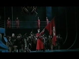 Bellini: Il pirata (Aliberti, Blake - Fournillier) Saint-Étienne 1993