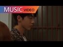 [MV] _Junggigo(정기고) – Reminds Me of (생각이 납니다) (Bride Of The Water God OST) Part5