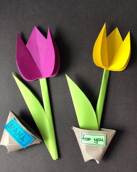 ИДЕИ ПОДЕЛОК НА 8 МАРТА Бумажный тюльпан в бумажном горшочке. Как сделать горшочек из бумаги показано на втором фото. Сам тюльпан делает очень просто: складывается лист пополам и вырезаются