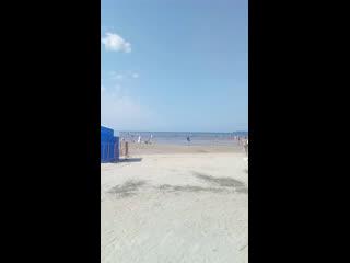 День Нептуна на городском пляже
