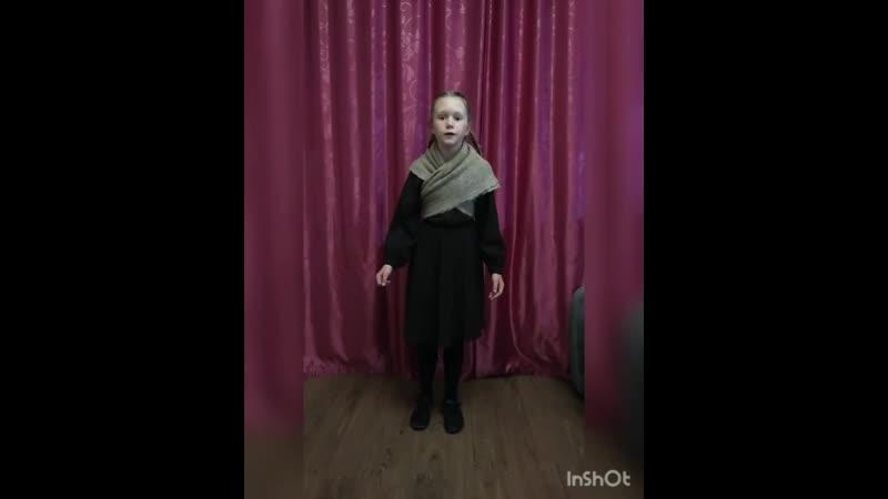 Лебезова Дарья Образцовый театральный коллектив Жарки Номер Две сестры М Алигер