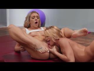 Tiffany Watson, Serene Siren - Squirt Pussy Licking Athletic  Yoga milf  strapon lesbians лесбиянки страпон brazzers