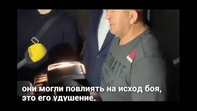 ХАБИБ ОТВЕТИЛ НА ОБРАЩЕНИЕ МАКГРЕГОРА О РЕВАНШЕ В МОСКВЕ
