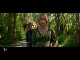 Тихое место 2  Русский тизер-трейлер (2020)