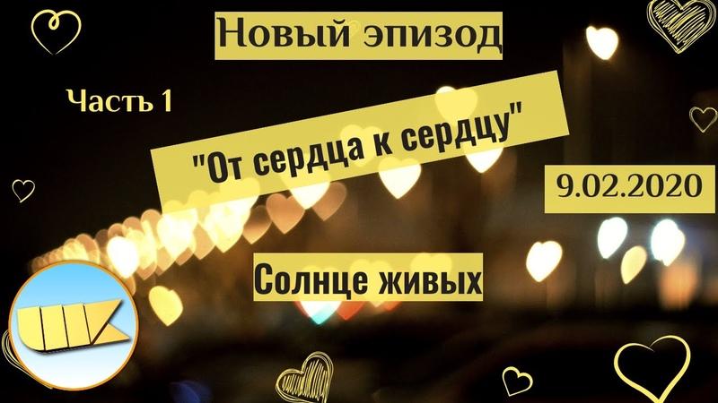Шарашкина Контора Небо Славян гр Алиса