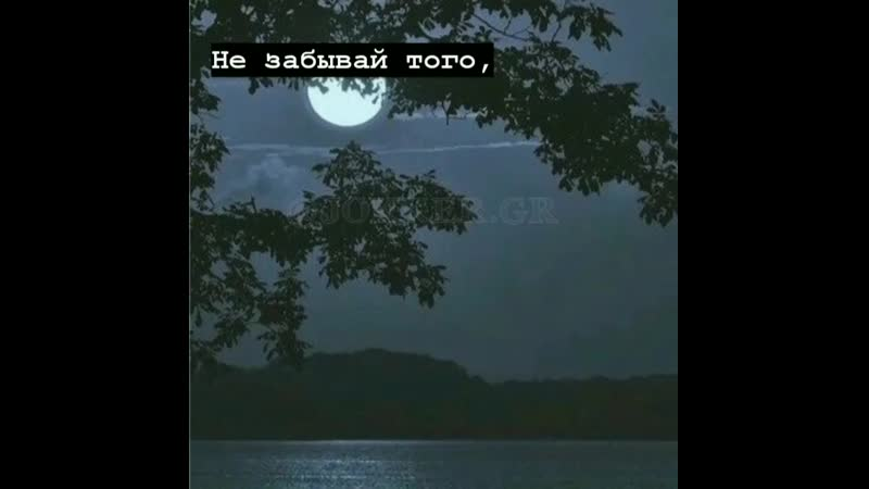 АтмоДуша_001
