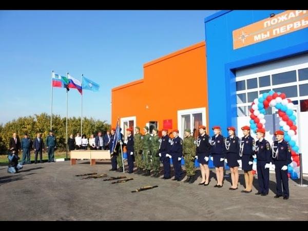 В селе Никитовка Красногвардейского района открыто новое здание пожарно спасательной части