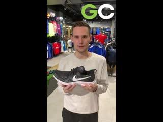 Nike air zoom pegasus в goalcenter