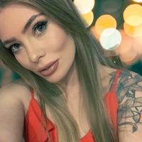 Кристина Люблюш
