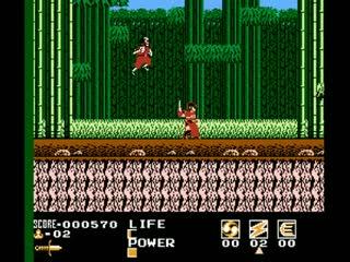 Brick_Man - Demon Sword (NES)