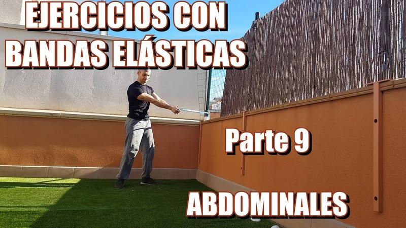►Ejercicios para ABDOMINALES con BANDAS ELÁSTICAS 🔥🔥🔥 10 EJERCICIOS