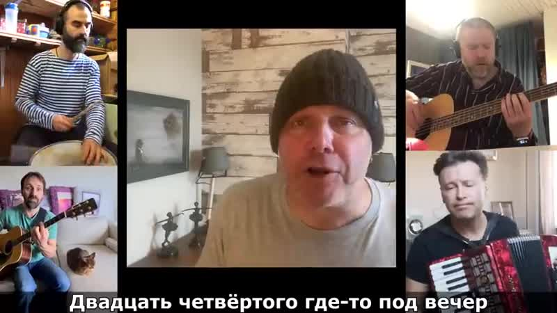 VIDEO 2020 05 01 20 13