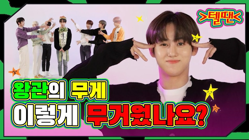 Sub 이거 벌칙인가요 💦 윤성이 센터 버전 YOUNG BLOOD ✨ DRIPPIN Telepathy Dance for Gems EP 2 210330
