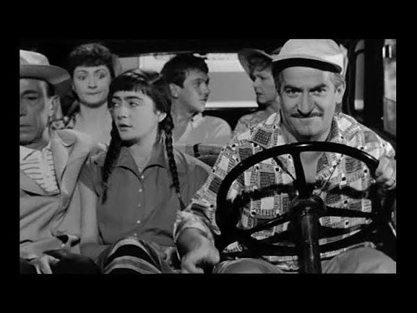 Такси, прицеп и коррида Франция, 1958 комедия, Луи де Фюнес