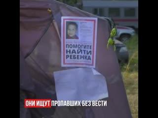 Волонтеры все чаще приходят на помощь: добровольчество набирает обороты в России
