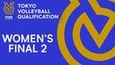 FIVB Tokyo Beach Volleyball Qualification 2019 | Women's Final 2 | 🔴 LIVE