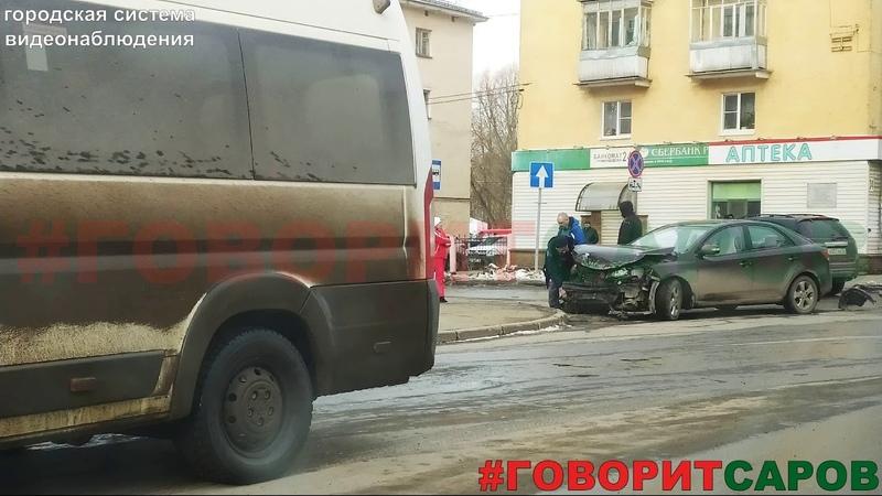 ДТП, Саров, перекресток пр Ленина ул Александровича, 17 02 20