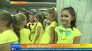 Дети с проблемами зрения выступили в Кремле в рамках Белой трости