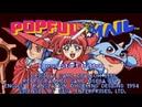 Magical Popful Mail Fantasy Adventure ➤ Прохождение Без Комментариев ➤ SEGA CD ➤ Часть 1 6