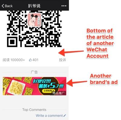 WeChat for Business: что нужно знать маркетологам, изображение №11