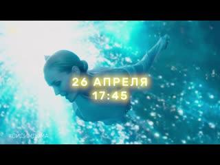 Online концерт Полины Гагариной 26 апреля в 17:45 на PREMIER