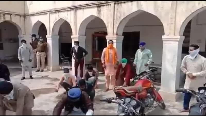 Индийские нарушители карантина приседают со словами мы враги общества не сиделось нам дома