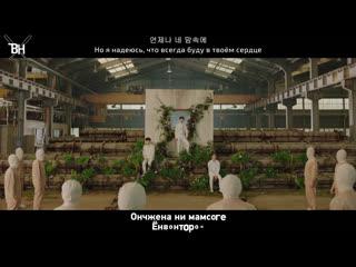 [karaoke] bdc - remember me (рус. саб)