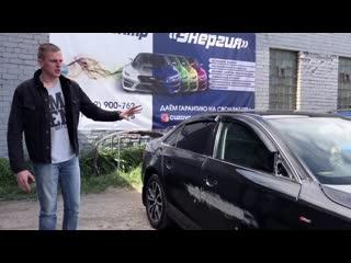 Обзор автомобилей в работе Автоцентр Энергия