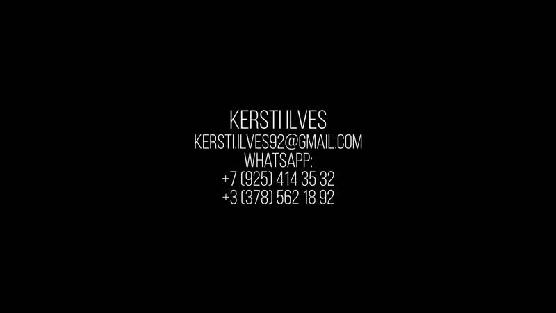 Kersti Ilves англ