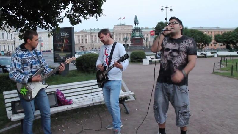 Крутой кавер на Исаакиевской площади