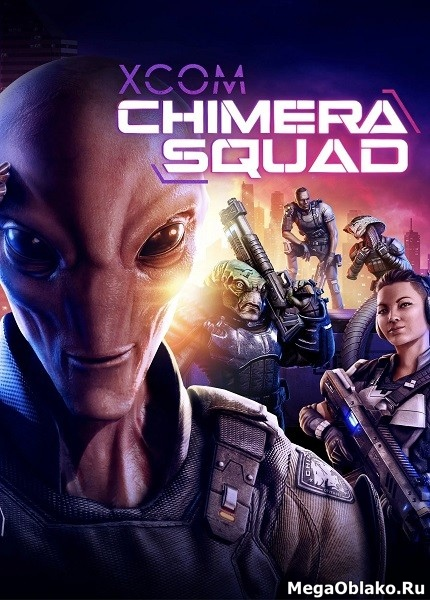 XCOM: Chimera Squad (2020/RUS/ENG/MULTi11/Full/RePack)