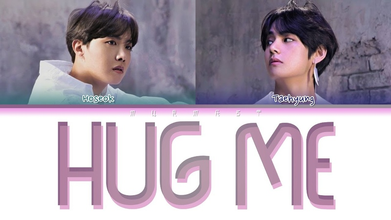 BTS V J-HOPE - HUG ME (안아줘) (Color Coded Lyrics Eng/Rom/Han)