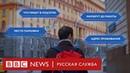 «Умный город»: как московская мэрия следит за жителями города