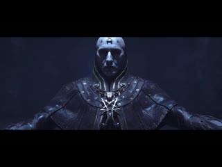 Diablo 4  Втроём они придут