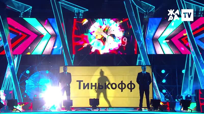 Нюша - Выбирать чудо, ЖАРА-2019 в Баку 4 День (ЖАРА-TV от 30.08)