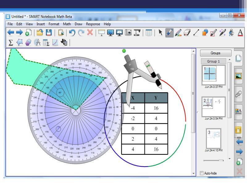 Пример программного обеспечения производителя Smart