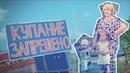 ❤️ Шадринск день города 2019 - С днем рождения Шадринск - bmfilmmaking шадринск shadrinsk