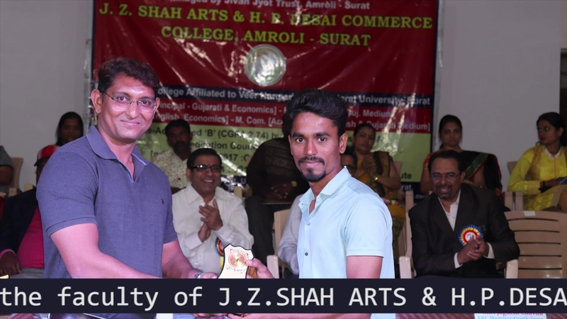 Boxing championship in India -J. Z. Shah Arts H. P. Desai Commerce College, Amroli