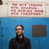 Oleg Tikhonov