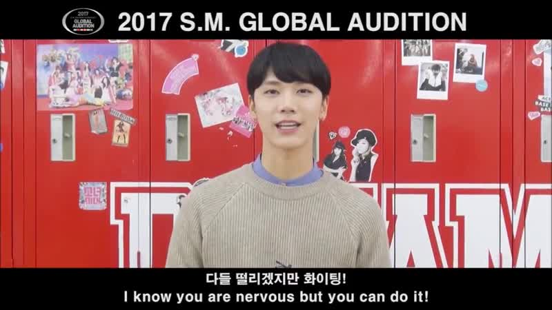 [OFICIAL] 161208 SM Global Audition 2017